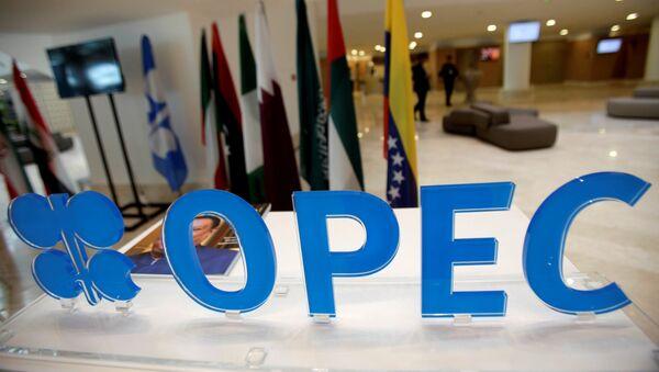 El logo de la OPEP (archivo) - Sputnik Mundo