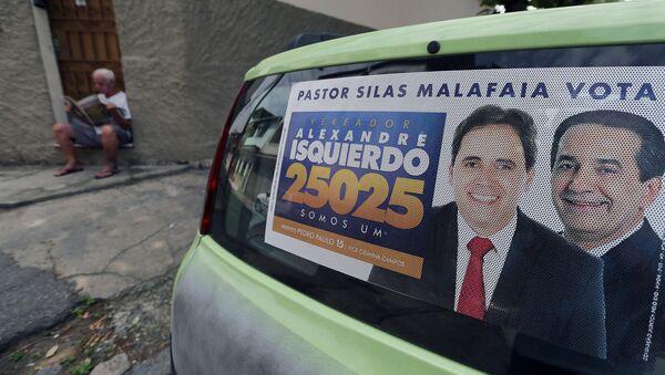 Elecciónes municipales en Brasil - Sputnik Mundo