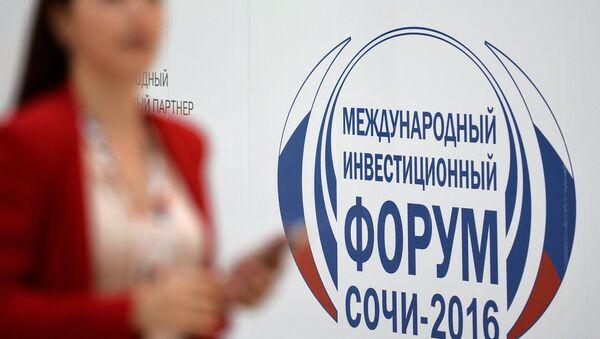 El foro internacional de inversiones Sochi 2016 - Sputnik Mundo