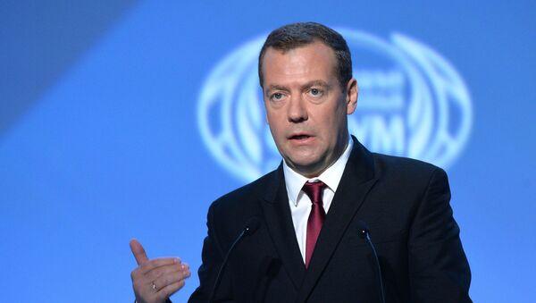Dmitri Medvédev, primer ministro de Rusia - Sputnik Mundo