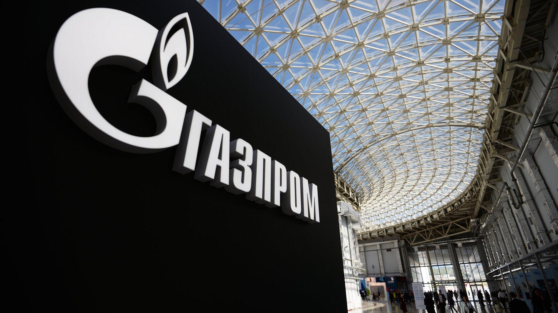 Logo de la compañía rusa Gazprom - Sputnik Mundo, 1920, 08.03.2021