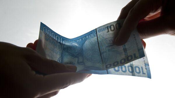 Los billetes de Chile - Sputnik Mundo