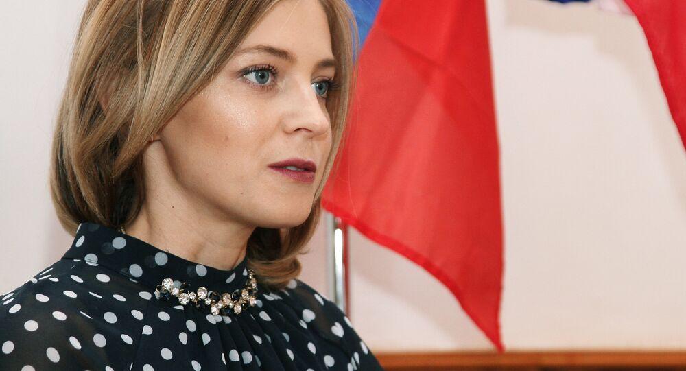 Natalia Poklónskaia