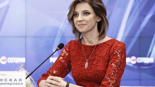 Natalia Poklónskaya, diputada rusa (archivo) - Sputnik Mundo