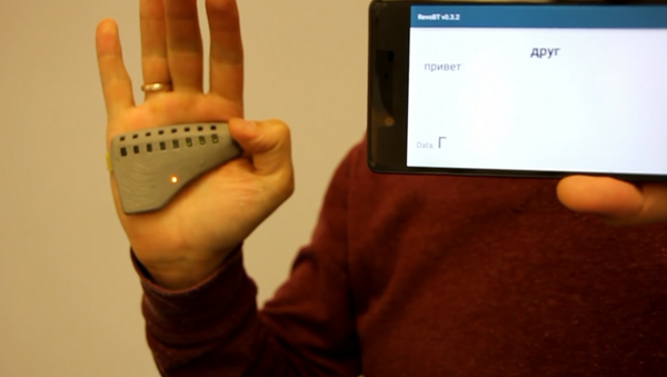 Made in Russia: pulsera uSEEband que 'traduce' el lenguaje de los gestos - Sputnik Mundo