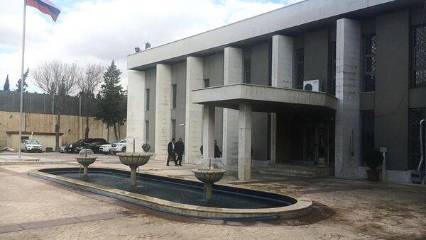 La Embajada rusa en Damasco - Sputnik Mundo