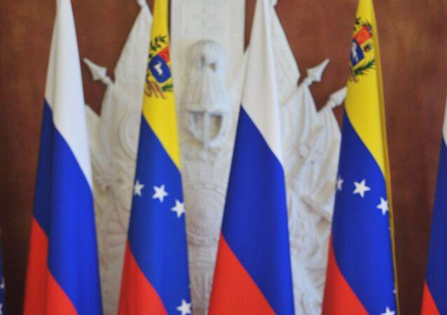 Las banderas de Rusia y Venezuela (archivo)