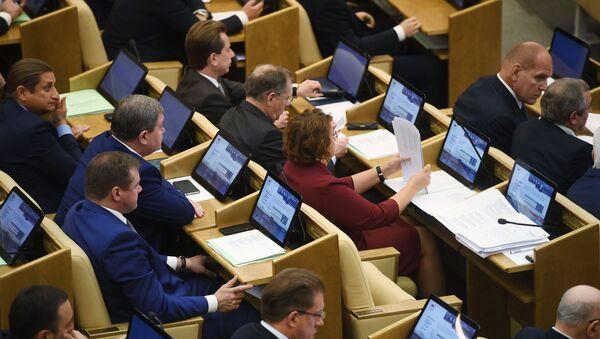 Первое заседание Госдумы РФ нового созыва - Sputnik Mundo