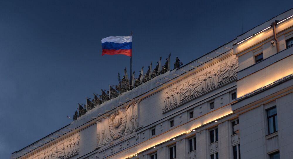 El edificio del Ministerio de Defensa de Rusia