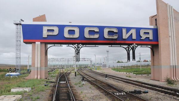 Tren turístico Gran Camino del té Manchuria - Siberia - Sputnik Mundo