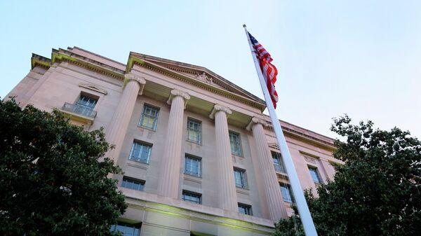 Departamento de Justicia de EEUU - Sputnik Mundo