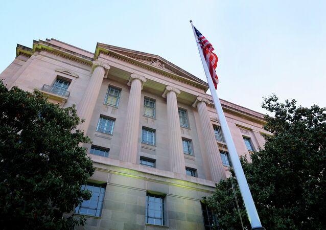 Departamento de Justicia de EEUU