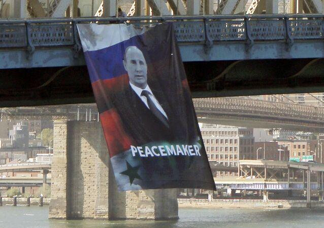 El cartel gigante del presidente de Rusia, Vladímir Putin
