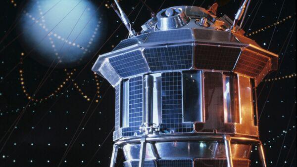 El modulo espacial Luna-3 - Sputnik Mundo