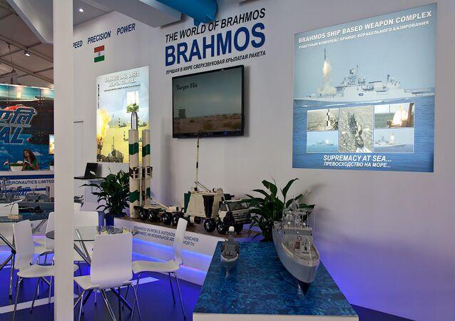 BRAHMOS missile on MAKS-2015