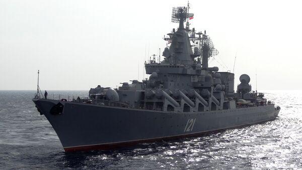 El buque ruso patrulla las costas sirias (archivo) - Sputnik Mundo