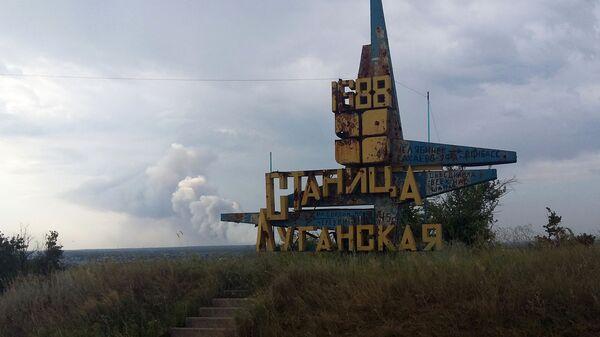КПП Станица Луганская на линии соприкосновения в Донбассе - Sputnik Mundo