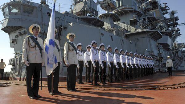 Crucero lanzamisiles Piotr Veliki en el puerto de Tartus (archivo) - Sputnik Mundo