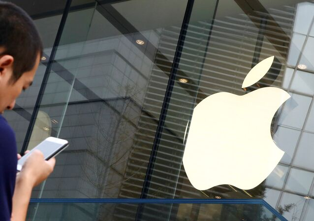 Una tienda de Apple en Pekín, China