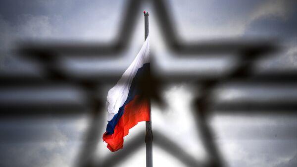 Открытие Международного военно-технического форума АРМИЯ-2016 - Sputnik Mundo