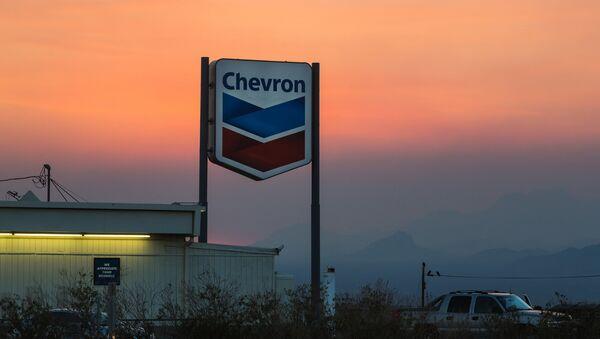 Logo de la compañía Chevron - Sputnik Mundo