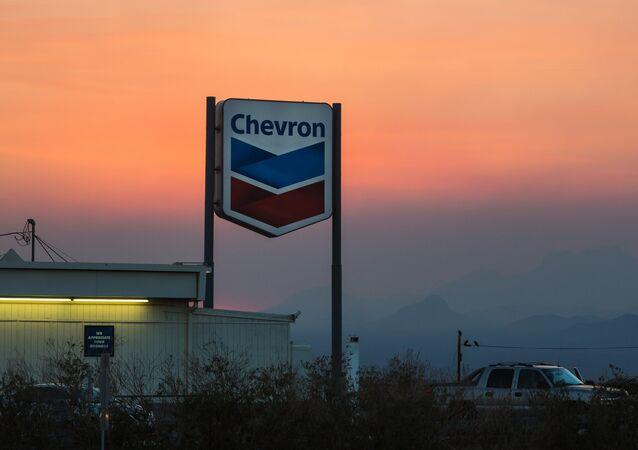 Logo de la compañía Chevron