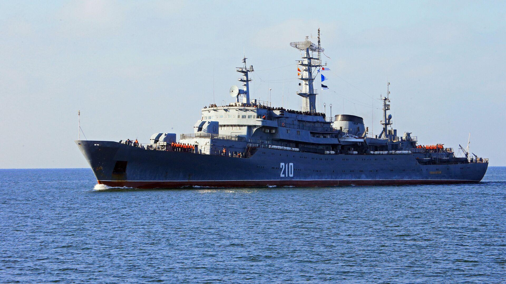 Un buque ruso - Sputnik Mundo, 1920, 20.08.2021