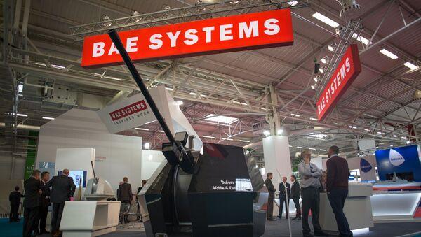 Logo de BAE systems (archivo) - Sputnik Mundo