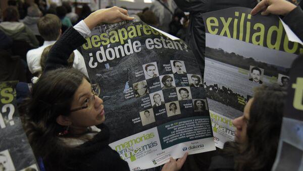 Familares de las victimas de la Operación Cóndor (archivo) - Sputnik Mundo