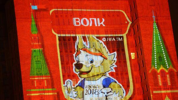 El Lobo, mascota oficial del Mundial de Fútbol de 2018 en Rusia - Sputnik Mundo