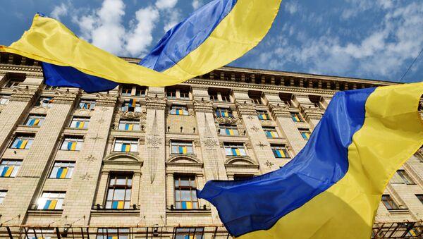 Banderas de Ucrania - Sputnik Mundo