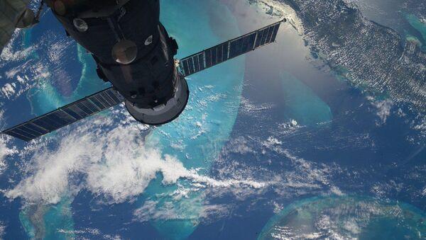 Tierra vista desde la EEI - Sputnik Mundo