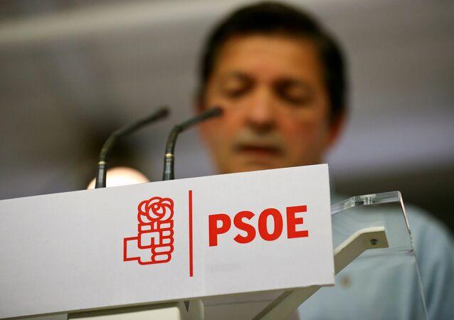 Logo de PSOE