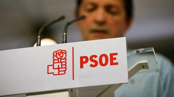Logo de PSOE - Sputnik Mundo