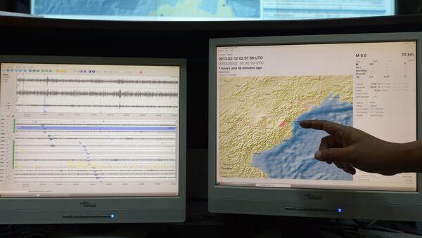 Actividad sismica (imagen referencial) - Sputnik Mundo