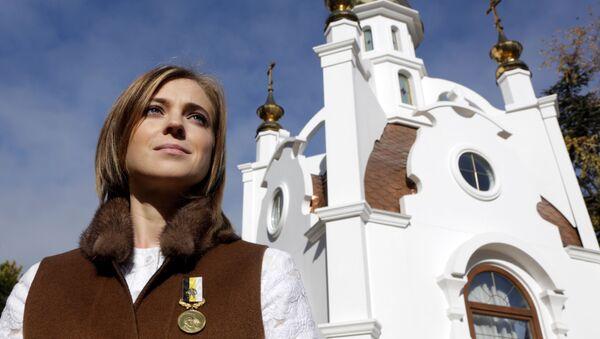Natalia Poklónskaya acude a la apertura de una capilla en Crimea - Sputnik Mundo