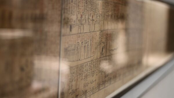 Un papiro - Sputnik Mundo