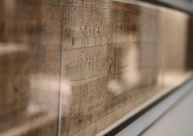 Un papiro