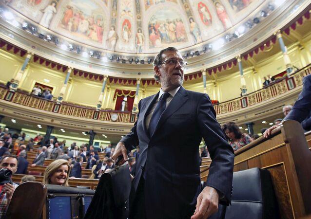 Nuevo gobierno de Rajoy: Estos son los ministros del Gobierno de España
