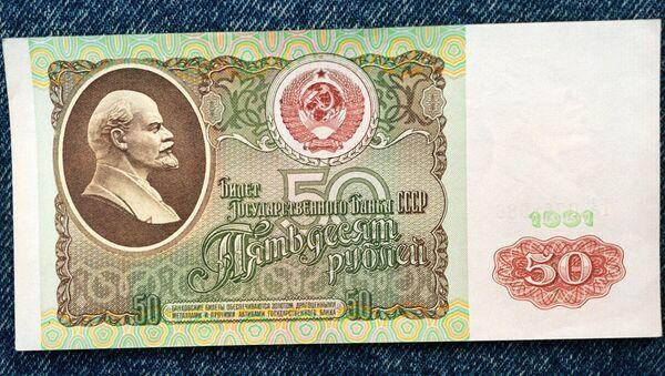 50 rublos con Lenin - Sputnik Mundo