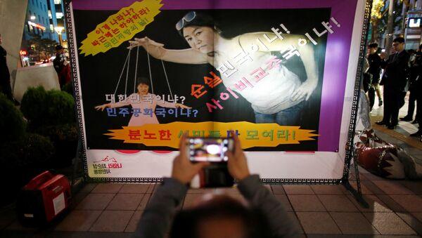 Escándalo en Corea del Sur: la presidenta elaboró su política a base de consultas con chamanes - Sputnik Mundo