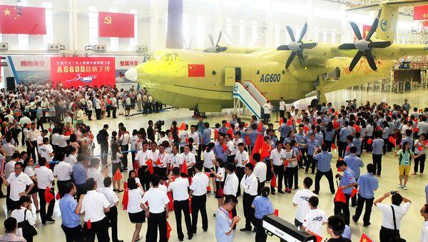 Exhibición Internacional China de la Aviación y el Aeroespacio en Zhuhai - Sputnik Mundo