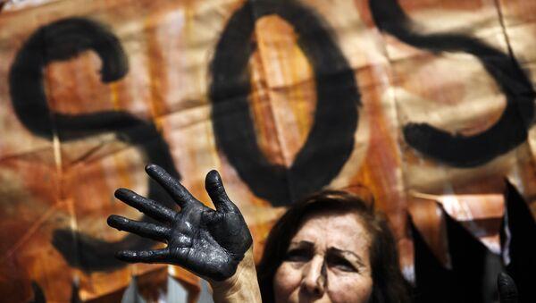 Una protesta en Perú contra la fuga de crudo en la compañía nacionqal de Petroperú - Sputnik Mundo