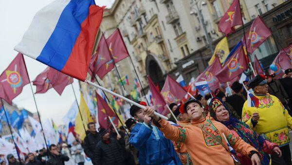 El Día de la Unidad Popular de 2015 - Sputnik Mundo