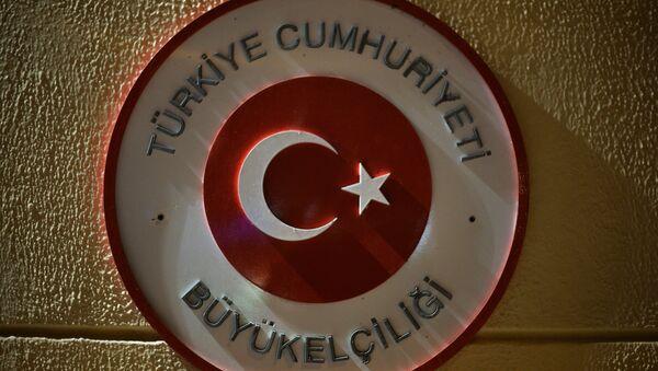 La Embajada de Turquía en Moscú - Sputnik Mundo