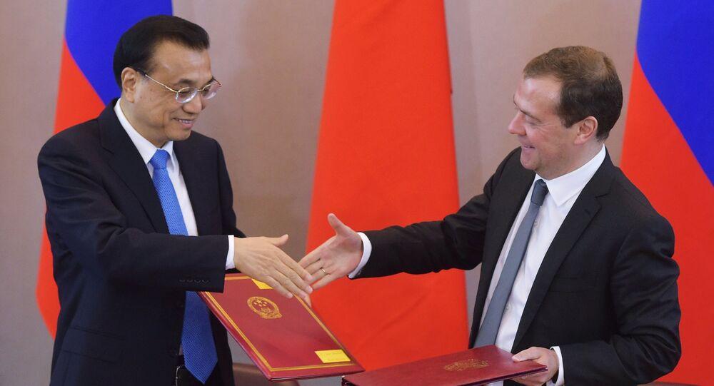 La XXI reunión de los jefes de Gobierno de China y Rusia