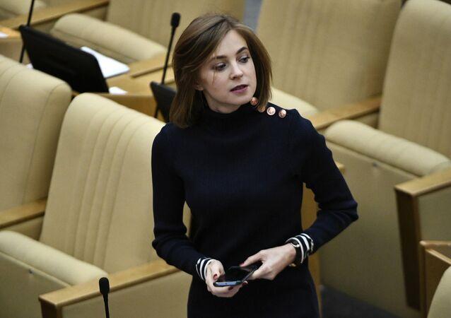 Natalia Poklónskaya, diputada de la Duma Estatal