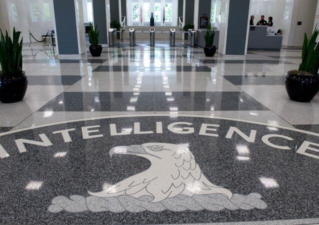 El logotipo de la Agencia Central de Inteligencia