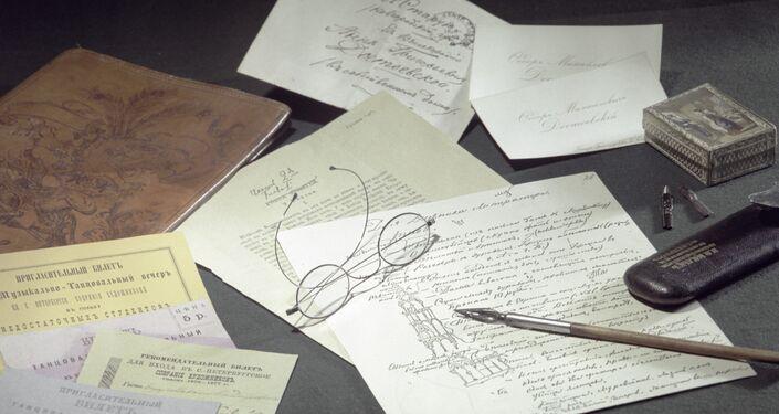 Los objetos personales de Fiódor Dostoievski