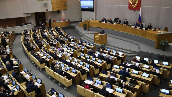 La Duma de Estado de Rusia - Sputnik Mundo